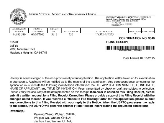 BJP295美国专利(已授权)