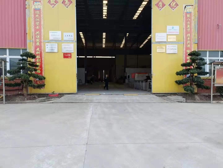 企业园林式环境的工厂