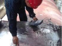 内蒙古东蒙水泥有限公司托轮、轮带修复