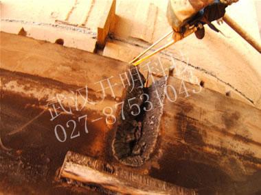 山西河津氧化铝厂轮带断裂修复