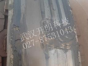 攀钢冶金建材有限公司轮带修复